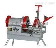 上海旺徐Z3T-R6 電動切管套絲機