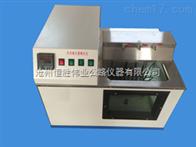 WSY-010石油瀝青含蠟量測定儀生產廠家 價格