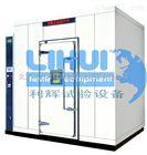LH-GDWSY大型高低温试验室/步入式高低温试验室