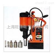 J1C-JCA1-45QX磁座取芯鉆系列廠家