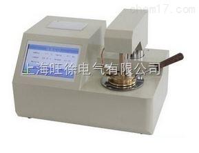 SYD-261B型闭口闪点自动测定仪厂家