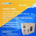 HP-GZX350实验室数显电热恒温干燥箱 鼓风干燥箱批发价格