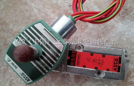 美国ASCO电磁阀SCE210D009特价销售