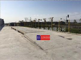 SCS-100T标准电子汽车衡,上海汽车地磅秤