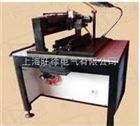 上海旺徐LSW-400直缝焊专机
