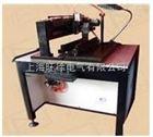 上海旺徐LSW-300直缝焊专机