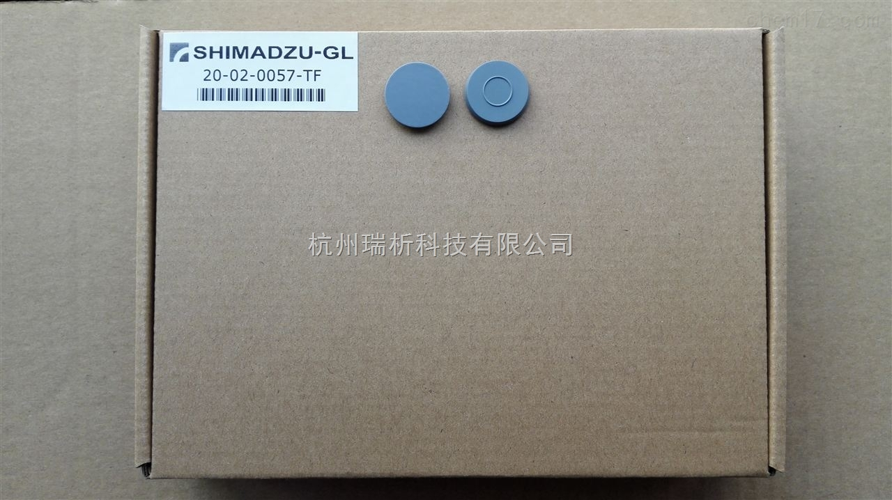 20-02-0057-TF20-02-0057-TF 隔垫(用于岛津20ml顶空瓶)