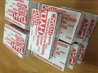 -德国HYDAC传感器中国代理商现货存库