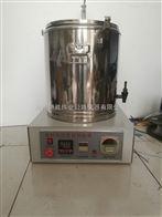 JGY-3細集料堅固性試驗儀-現貨供應