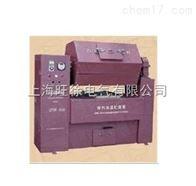 XZYH-500旋轉式焊劑烘干機廠家