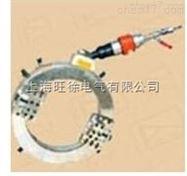上海旺徐GPX-600气动管子切割坡口机
