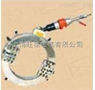 上海旺徐GPX-750气动管子切割坡口机