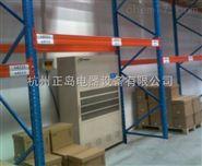 防范厂房潮湿用的除湿机推荐