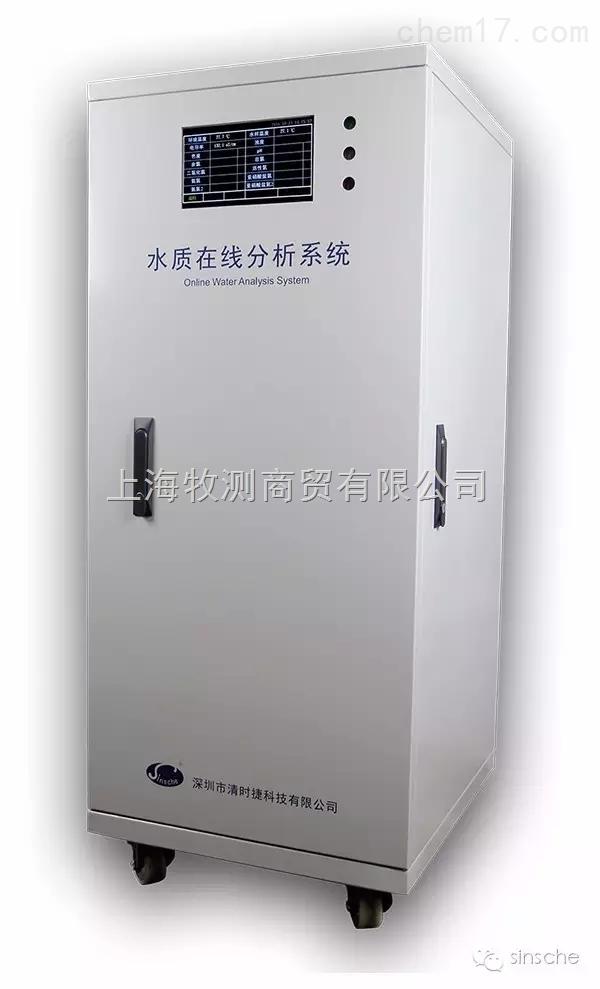 K590-SMART多参数水质在线监测仪