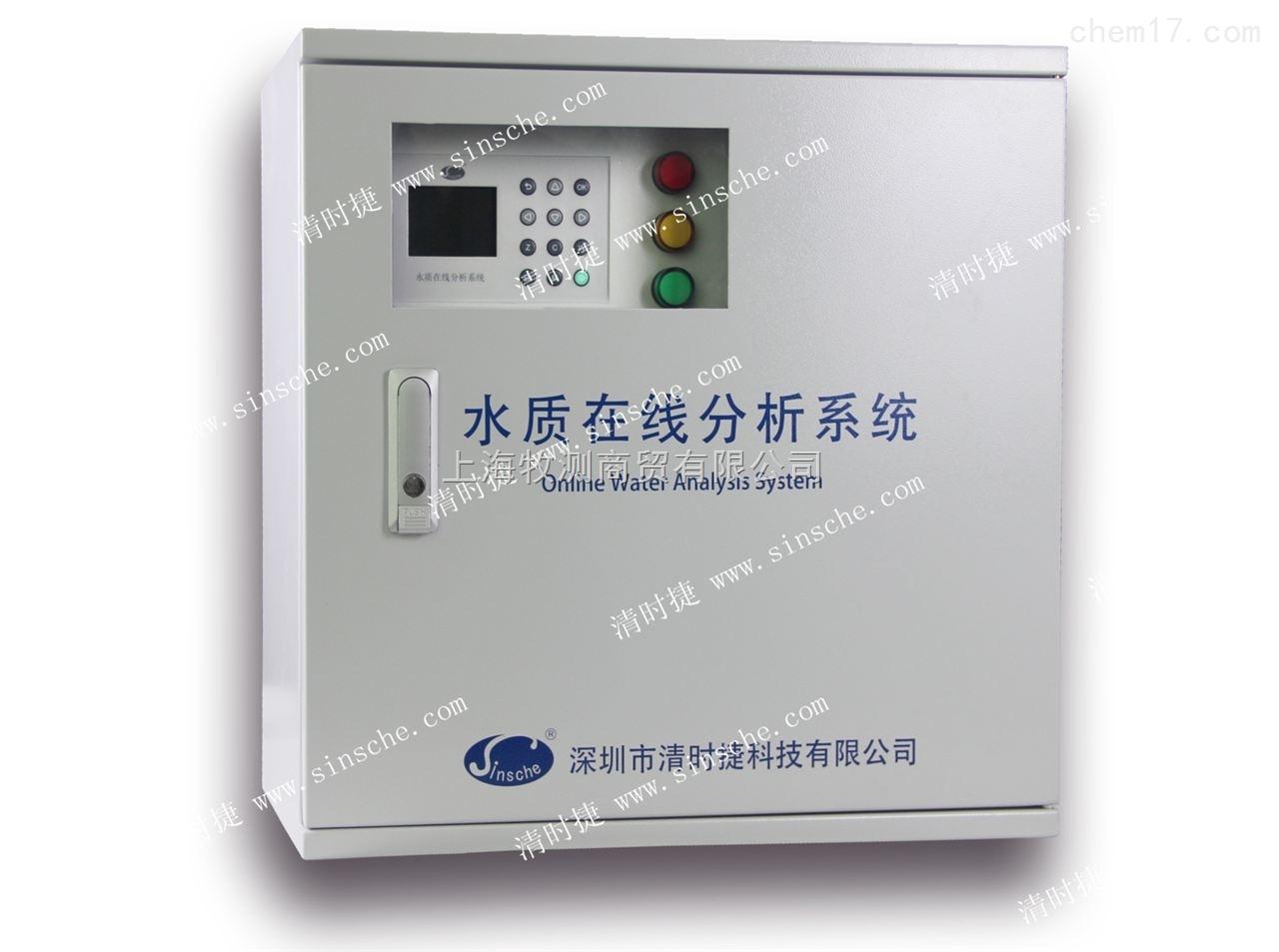 K590-Smart 游泳池水水质在线监测设备