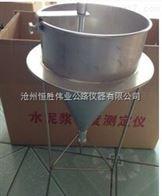 水泥漿標準稠度漏斗CDLD—廠家
