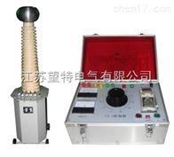 5KVA/50KV交直流耐压试验装置