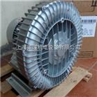2QB810-SAH27(7.5KW)黑龙江粮食扦样机高压风机,玉米抽样器旋涡气泵