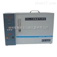 CCL-5水泥氯離子分析儀價格 水泥氯離子試驗儀生產廠家