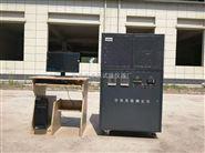平板法导热系数测定仪