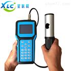 星晨生產手持工業粉塵檢測儀XCSF-030廠家