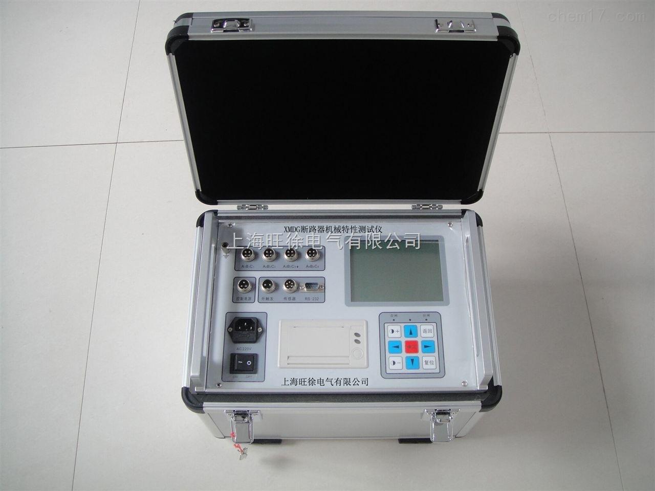 xmdg断路器机械特性测试仪