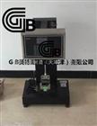 GB简支梁冲击试验机*性能指导