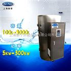 NP300-30不銹鋼電熱水器