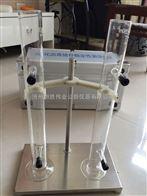 SYD-0656乳化瀝青穩定性試驗儀價格 廠家
