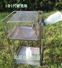 代谢笼架 单个架子含单个笼子 大小鼠代谢笼