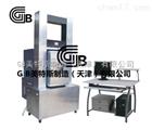 GB微机控制电气伺服混合料万能试验机性能展示