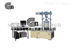 GB沥青混合料闭式三轴试验仪*参数介绍