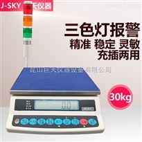 30公斤自动www.7214.com多少钱一台