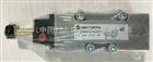 NORGREN底板阀SXE9573-170-00K特价