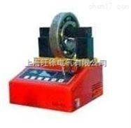 上海旺徐ZJY2.5 軸承渦流加熱器