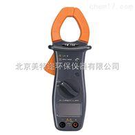 中国台湾泰玛斯TM-15E数字钳形表*