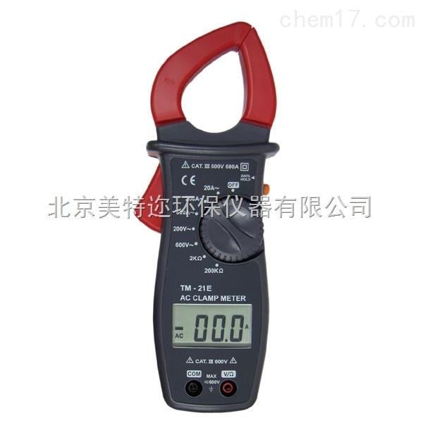 台湾泰玛斯TM-21E数字钳形表厂家直销