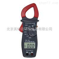 中国台湾泰玛斯TM-21E数字钳形表*