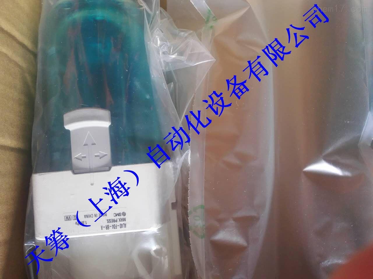 SMC油雾器AL40-F04-6R-A