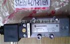 NORGREN直流电磁阀V22B722A-B313R系列