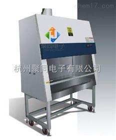 江苏二级生物安全柜BHC-1300IIA2*