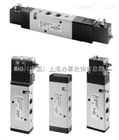 NORGREN双电控电磁阀UM/22000系列特价