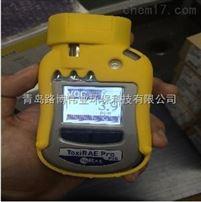 华瑞PGM-1800型扩散式VOC气体检测报警仪