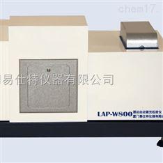 易仕特湿法激光粒度仪