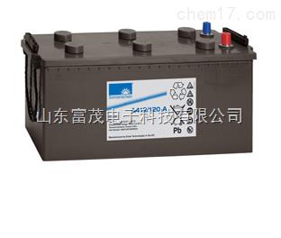 A412/120A德国阳光蓄电池总代理