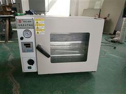 山东  台式50L真空干燥箱