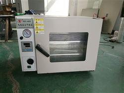 台式DZG-6050真空烘箱和干燥箱区别