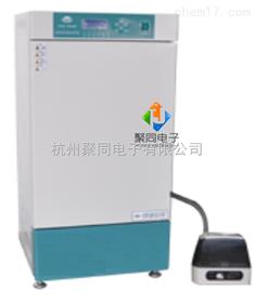 重庆低温人工气候箱PRXD-400特惠销售