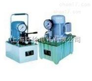 上海旺徐BZ63-6超高壓電動油泵?泵站