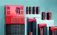 德国SEW变频器优势,进口赛威标准型变频器功能